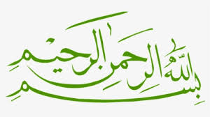 If you like, you can download pictures in icon format or directly in png image format. Bismillah Png Images Free Transparent Bismillah Download Kindpng