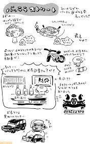 寿司屋にスポーツ用品店 スプラトゥーン2先行試射会の2ステージの