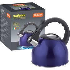 <b>Чайник</b> Mallony <b>2.5 л</b> в Москве – купить по низкой цене в ...