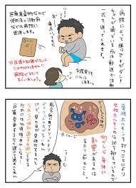 ぱ イ ぱ ン デメリット 男性