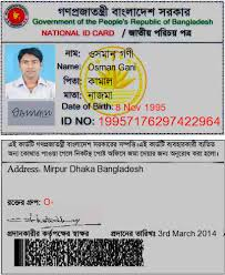 Online Card National Maker Id