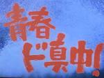 五十嵐めぐみの最新おっぱい画像(19)