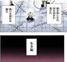 サムライ 8 生き恥