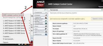 Как настроить видеокарту драйвер на примере amd radeon ati  Как настроить видеокарту через старое ПО catalyst control center