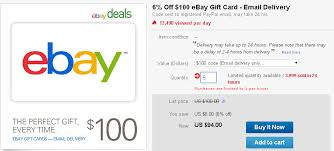 free ebay gift cards codes photo 1