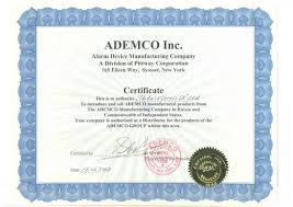 Сертификаты и дипломы ademco Сертификат