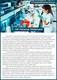 how to write a personal statement for job personal statement format distinguish your application premium personal statement for job