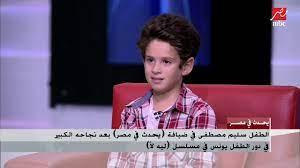 مريم أبو عوف تحكي عن أول تجربتها مع سليم مصطفى وتحوله لممثل مذهل في ليه لأ  - YouTube