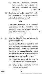 essay on essay on and her neighbors in hindi for short essay  essay on cultural diversity in n culture unity in essay on cultural diversity in gxart orgessay