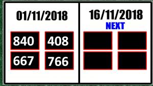 Thai Lottery Lucky numbers 16/11/2018 | ต่องวดวันที่ 16 พฤศจิกายน 2561 -  YouTube