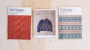 Reading A Knitting Pattern Chart How To Read Japanese Knitting Patterns Twigandhorn Com