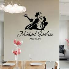 dancing michael jackson wall stickers removable vinyl wall