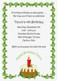 Christmas Birthday Party Invitations Christmas Birthday Party Invitation