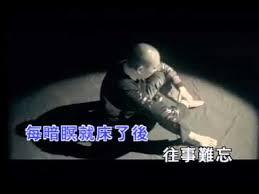 郭桂彬 紅色玫瑰 作詞:郭桂彬 作曲:郭桂彬 送妳一朵紅色玫瑰 不知該當怎樣表明 望你會懂體諒接受 要求愛的心情 浮浮沉沉情悔的人 幼幼咪咪的唱出的歌 希望會懂甲妳作伴 追求妳的形影 希望會凍接受. 郭桂彬 綠島嘆 Youtube