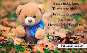 cute lonely teddy bear
