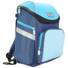 <b>Школьный рюкзак</b> с ортопедической спинкой, Темно-синий 80746