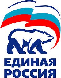 Единая Россия Википедия