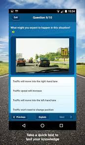 UK Large Goods Vehicle LGV   HGV Theory Test        Questions and Answers    YouTube Amazon UK
