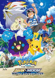 Pokemon Sun and Moon Ultra Legends Episodes (Page 1) - Line.17QQ.com
