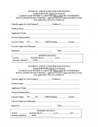 Sample Resume Letter For Jobation Pdf Unique Professional