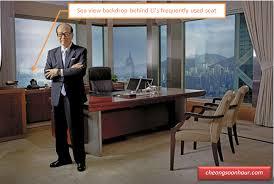 office backdrop. Billionaire Feng Shui ™ For Successful Boss Backdrop. Office Backdrop T