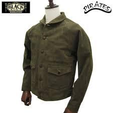 black sign black signature horsehide rough out civilian cossack jacket bsfj 17401b