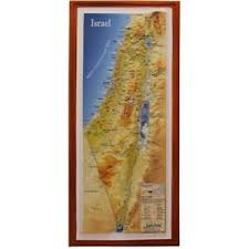 Details About Israel 3 D Topographic Wall Map Roads Travel Holy Land Bible Land English