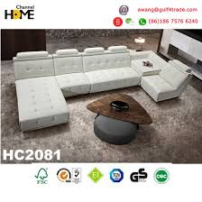 Best Modern Office Furniture Fascinating China BestSelling Modern Office Sectional Leather Sofa HC48