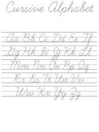 Cursive Alphabet Practice Sheet Cursive Alphabet