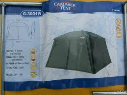 <b>Campack Tent G</b>-<b>3001W</b>(Компакт -тент) — купить в Красноярске ...