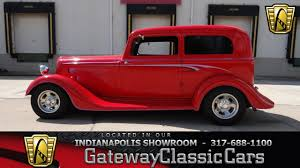 1934 Plymouth 2 Door Sedan - Gateway Classic Cars Indianapolis ...