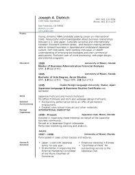 Ms Word Resume Template Amazing Microsoft Word Resume Templates Download Resume Template Word Resume