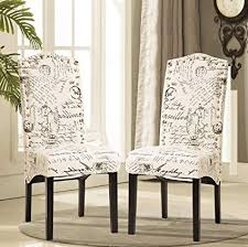 merax script fabric accent chair dining room chair with solid wood legs beige set