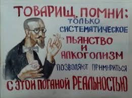 У магазинах на окупованій території Донецької області почали продавати етиловий питний спирт - Цензор.НЕТ 2368