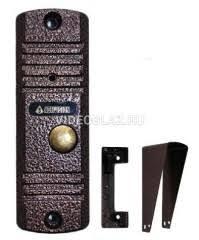 Activision AVC-305M(PAL) (медь) <b>Вызывная панель</b> ...