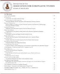 Awol The Ancient World Online Open Access Journal Newsletter