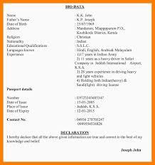 Biodata Cv Sample Eliolera Com