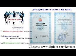 о защите диссертаций строительство  Объявления о защите диссертаций строительство 05 26 01