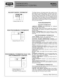 bryant thermostat wiring diagram bryant image honeywell thermostat wiring diagram heat pump images on bryant thermostat wiring diagram