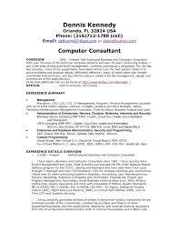 sap bw resume samples sap consultant resume sample awesome cover letter sap bw resume