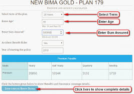 Lic New Bima Gold Policy Chart Lics New Bima Gold 179 Maturity Insurance Coverage And