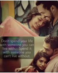 Image With Movie Quote In Tamil
