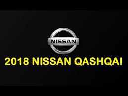 2018 nissan quest interior. delighful interior new nissan car  2018 qashqai interior and exterior reviews and nissan quest interior