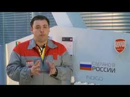 <b>Радиатор Royal Thermo</b> Indigo | Металлпласт, Краснодар ...