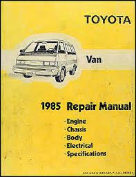 1985 toyota van wiring diagram manual original 1985 toyota van repair shop manual original