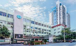 Fosun Pharma--Products--Healthcare Services--Wenzhou Geriatric ...