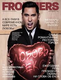 Gay magazine of russia