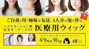 Npo法人 全国福祉理美容師養成協会 2017年12月