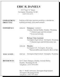 Teen Resume Builder Unique First Job Resume Builder Job Application Resume Template Resume