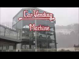 Car Vending Machine Texas Magnificent Car Vending Machine Austin Texas YouTube